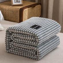 チェック柄ベッドサンゴフリース毛布グレー色毛布シングル/女王/王フランネルベッドソフト暖かい毛布ベッド