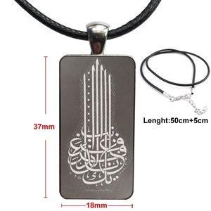 Image 5 - Moslim Surah Ikhlas Islamitische Voor Mannen Vrouwen Vintage Sieraden Stalen Kleur Glas Cabochon Choker Hanger Lange Rechthoek Ketting