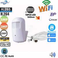 720P 960P 1080P 3MP 5MP Onvif HD Pir Stil RTSP Wifi IP Sicherheit Drahtlose 940nm Nachtsicht verdeckte Kamera Sd Card Slot & Audio