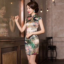 Vestido De Debutante Summer Chinese Wind Peacock Silk Cheongsam Skirt To Show Thin Banquet Dress Cultivate Morality Wholesale