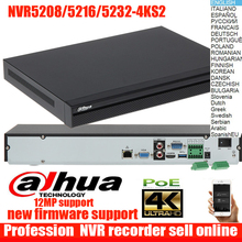 Original mutil sprache Dahua DHI-NVR5208-4KS2 DHI-NVR5216-4KS2 DHI-NVR5232-4KS2 32ch 4K & H.265 Netzwerk Video Recorder Full HD