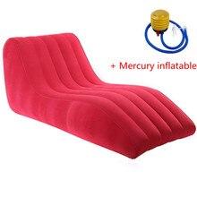 Надувной диван для секса в стиле S style, 2 цвета