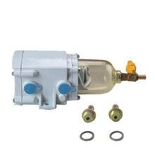 Дизельный двигатель 300fg SEPAR, сепаратор топлива и воды в сборе, бесплатная доставка
