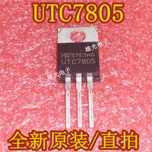10PCS UTC7805 LM7805 TO220 Novo e original