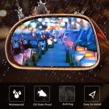 Rearview-Mirror Films Anti-Fog-Film Rainproof 95x135mm 4pcs Multi-Functional Car-Side