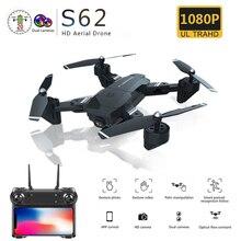 Складной gps Дроны с камерой HD RC Квадрокоптер с WIFI Двойная камера Радиоуправляемый вертолет FPV с высоким режимом удержания головы детские игрушки