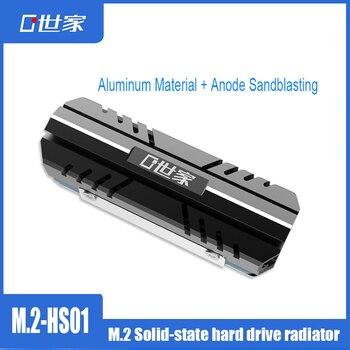 M2 2280 SSD Heatsink Cooler M.2 2280 Solid State Hard Disk Radiator Heat Sink Passive Heat Dissipation Aluminum Cooling