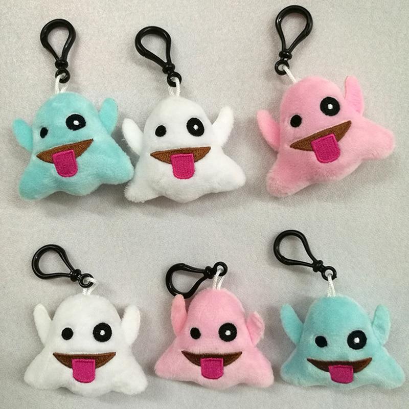 Mini Emoji Stuffed Plush Toys 5.5cm Cute Keychain Stuffed Animal White Funny Face Pendant Dolls Gifts Birthday Pendant TOY N27