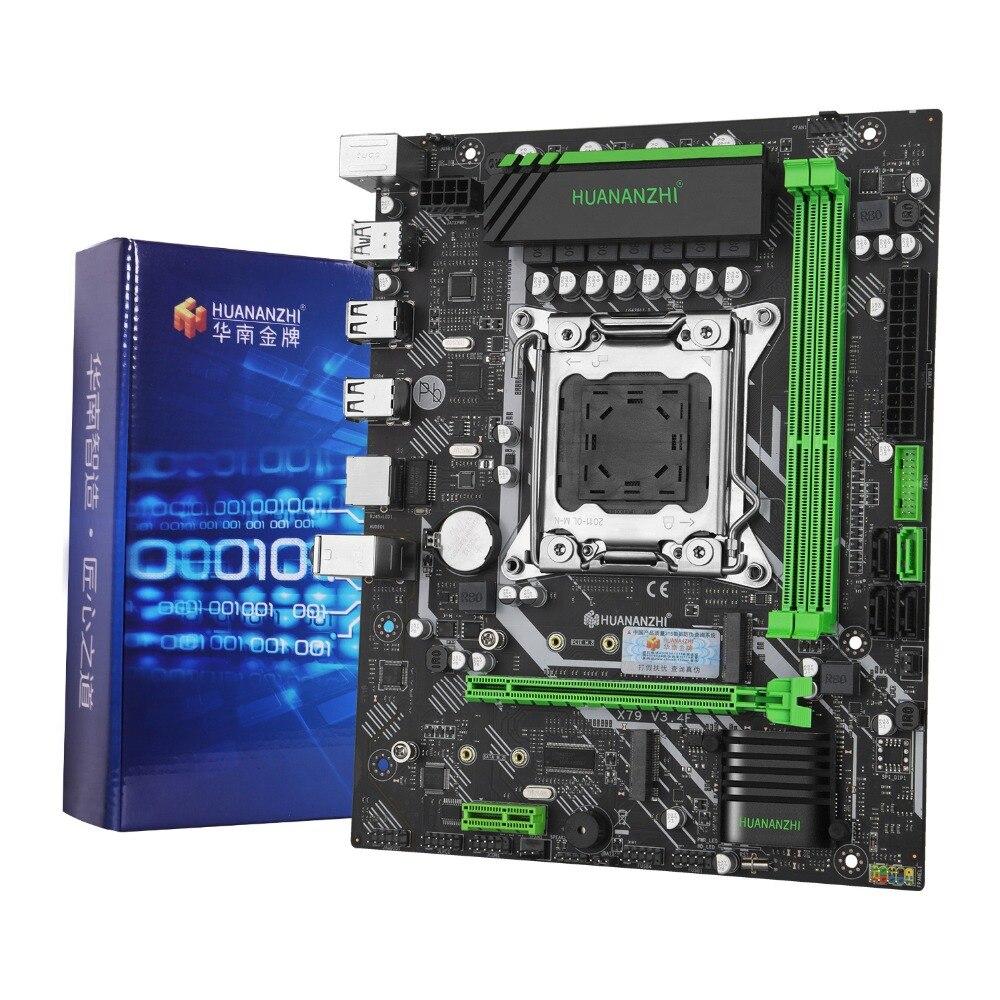 X79小盒