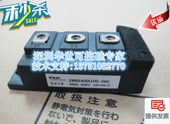 2MBI400U2B-060 IGBT module spot--HSKK