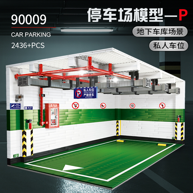MOC Idea City Series Underground Car Parking Led Light Model Building Blocks Bricks Compatible Lepins Technic Kids Toys DIY Gift image