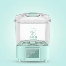 99.99% стерилизация 3в1 детские бутылочки для кормления подогреватели и стерилизаторы сушилка подогреватель детского питания Электрический подогреватель молока с таймером