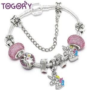 TOGORY/Прямая поставка; Розовый прекрасный кулон в виде животного; Браслеты с бусинами для женщин; Изящные браслеты в мультяшном стиле для дево...