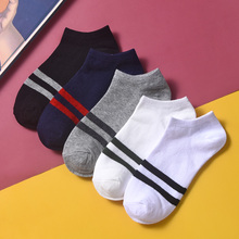 Boat Socks Short Pack Absorb-Sweat-Slippers Ankle Men Cotton Shallow Stripe 10pcs--Pairs
