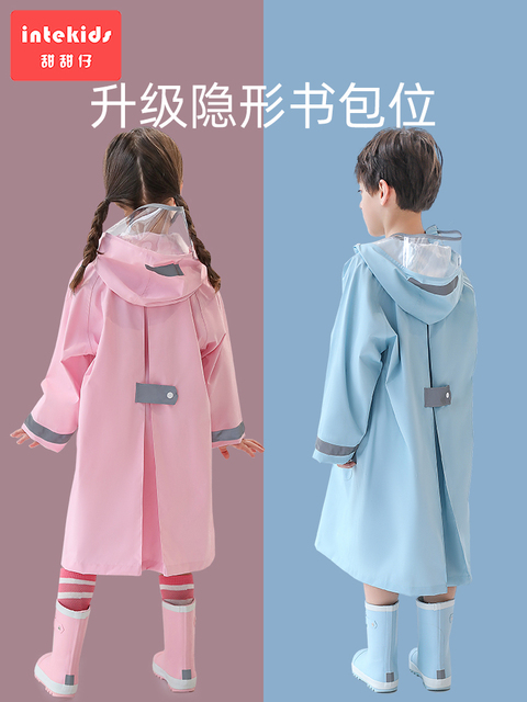 Children Raincoats Blue Boys Rain Gear Rain Poncho Pink Long Girls Rain Coat Pants Kids Waterproof Coat Capa De Chuva Gift Ideas 2