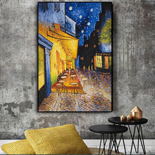 Van Gogh Cafe Terrace Night Oil Canvas Posters and Printed Wall Art Paintings Living Room and Landscape Impressions