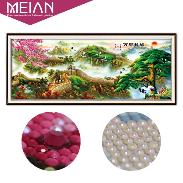 Meian 5D 다이아몬드 페인팅 전체 드릴 다이아몬드 자수 만리 장성 홈 인테리어 DIY broderie diamant 새로운 2019 공예품 AB 비즈