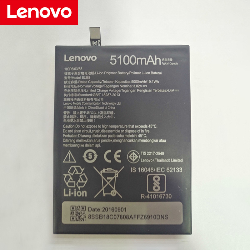 NEW Original <font><b>5100mAh</b></font> bl262 Battery For LENOVO bl262 P2 p2a42 p2c72 High Quality Battery + Tracking Number image