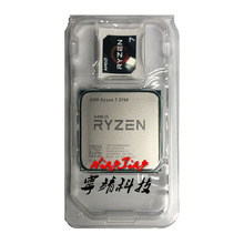 AMD Ryzen 7 2700 R7 2700 3.2 GHz Eight Core Sixteen Thread CPU Processor L3=16M 65W YD2700BBM88AF Socket AM4 New and without fan