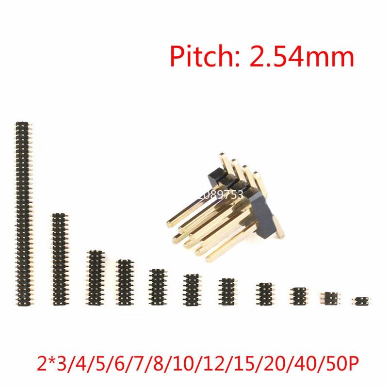 10 шт. 2,54 мм штыревой разъем 2,54 полоса двухрядная SMD SMT Pinheader розетка 2*3/4/5/6/7/8/10/12/15/20/40/50P