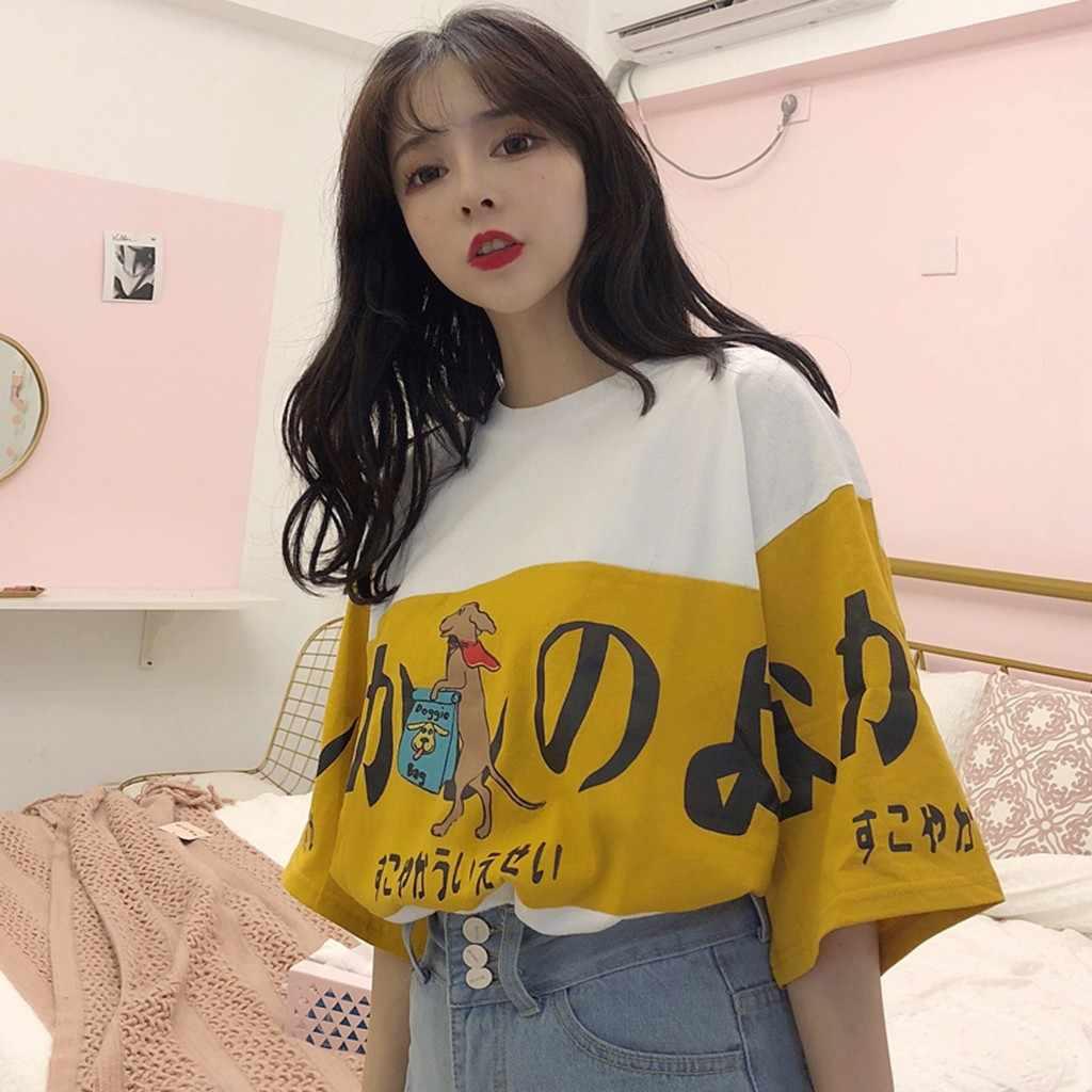 Vaporwave estético 90s moda camisetas mujeres Harajuku Ullzang camisetas gráfico divertido impresión camiseta Streetwear # P30