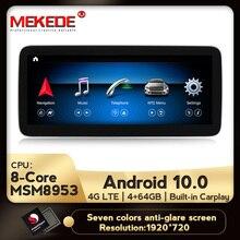 "Mekede 10.25 ""أندرويد 10.0 سيارة ستيريو رئيس وحدة الملاحة لتحديد المواقع نافي مشغل ديفيدي لمرسيدس بنز G الفئة W461 W463 2012 2019"