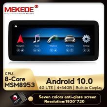 """Mekede 10.25 """"android 10.0 unidade principal estéreo do carro navegação gps navi dvd player para mercedes benz g classe w461 w463 2012 2019"""