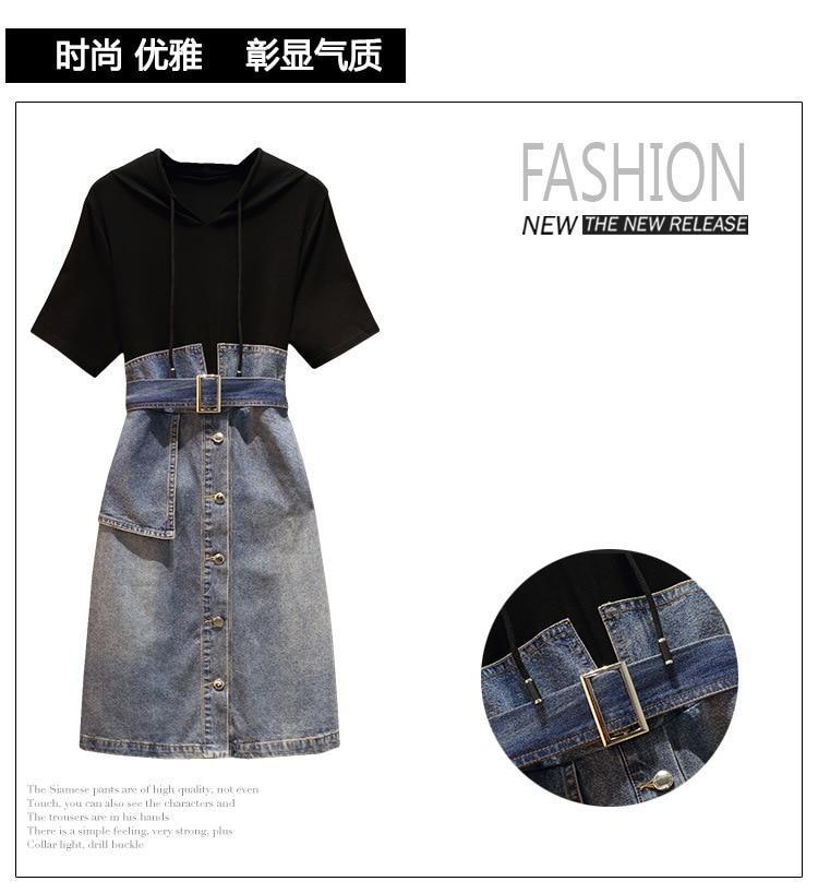 Γυναικείο φόρεμα τζιν ανοιξιάτικο καλοκαιρινό ριχτό και άνετο msow