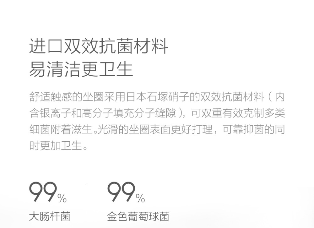 Xiaomi Whale Spout Thermostat Heating Toilet  (16)