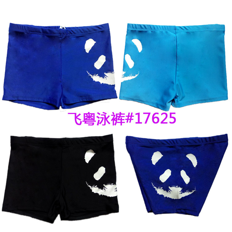 Top Grade Swimming Trunks Big Kid Student Uniform Mixed Pattern-Crawler Swimming Trunks (Suitable 8-13-Year-Old) 17625