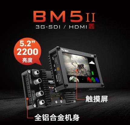 Portkeys BM5 II 2200nit 3G SDI/HDMI Super Bright Camera Control Touch Screen FHD On Camera Monitor