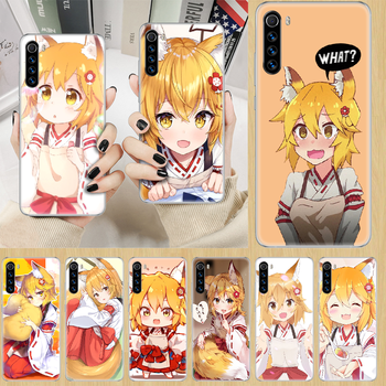 Senko The Helpful Fox anime Phone Case cover For XIAOMI Redmi Note 3 4 4X 5 6 7 8 9 Pro T S max transparent coque 3D shell image