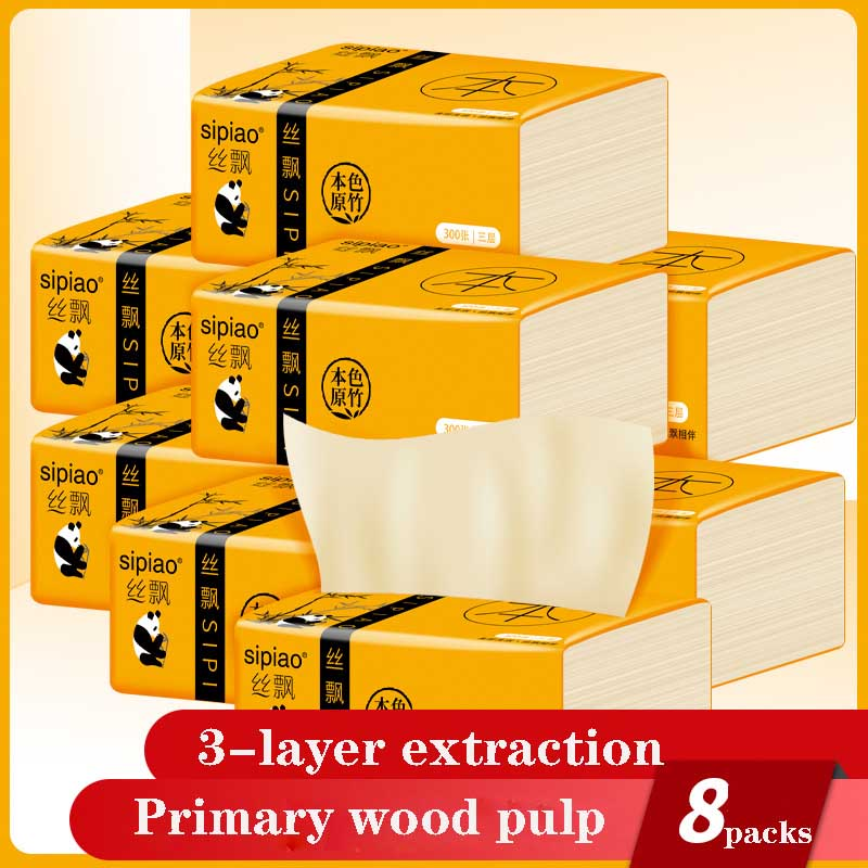 8 Bags Of Bamboo Pulp Tissue Paper Environmental Protection Recycled Paper Household Napkins 300 Sheets / Pack Toilet Paper
