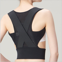 Medical Clavicle Posture Corrector Adult Children Back Support