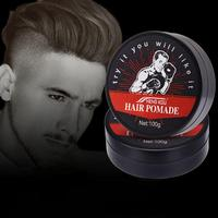 Воск для волос, глина, сильный стиль, восстанавливающий помаду, для укладки волос, воск для мужчин, для ежедневного использования, нарезанны...