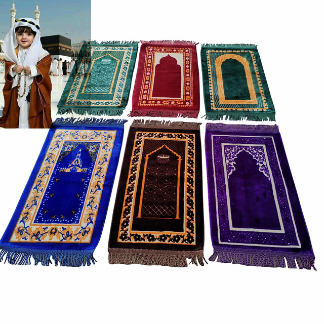 Children prayer mat Kids Islamic Prayer Rug Janamaz Muslim Salah Namaz Sajadah Mat 35×60CM