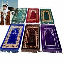 ילדי שטיח תפילה אסלאמיים ילדים תפילת שטיח Janamaz המוסלמי סלאח Namaz Sajadah מחצלת 35 × 60CM