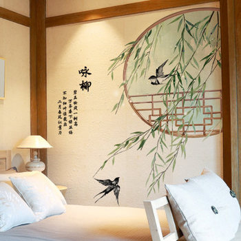 3d Wall Stickers Chinese Room Decoration Accessories Decal Poster Vintage Living Bedroom Decor Wallpaper Furniture Vinyl Mural Buy At The Price Of 7 20 In Aliexpress Com Imall Com