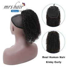 MRSHAIR Afro Kinky Curly Ponytails Puff Virgin Hair For Black Women Hair 4b 4c Coily Drawstring Perruque Afro Cheveux Clip In eseewigs afro kinky curly human hair ponytail for women natural color remy hair 1 piece clip in drawstring 4b 4c ponytails