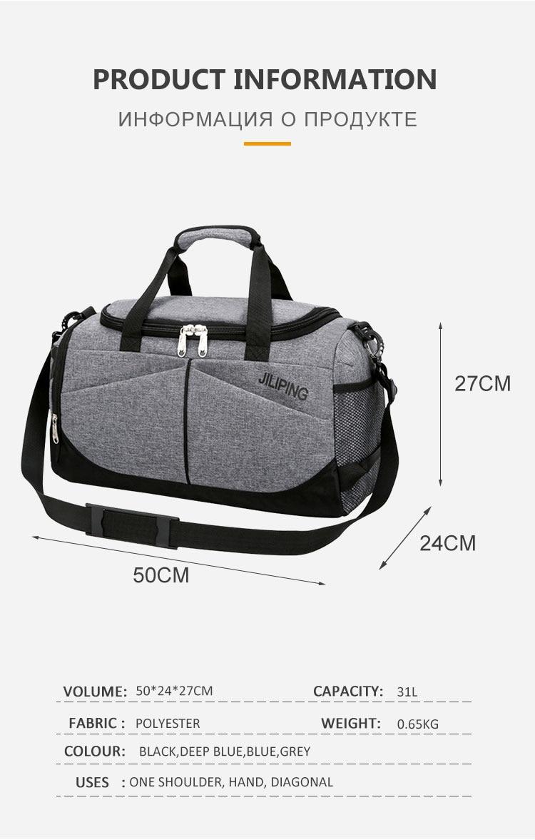 Хит, мужская сумка для путешествий, вместительная, женская, для багажа, для путешествий, сумки для путешествий, мужская, холщовая, большая, для путешествий, складная, сумка на плечо
