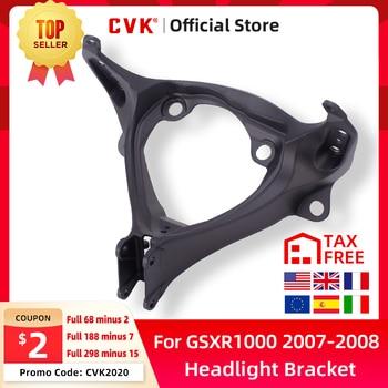 CVK Headlight Bracket Motorcycle Upper Stay Fairing For SUZUKI GSXR1000 GSXR 1000 GSX-R 2007 2008 GSX-R1000 07 08 Parts цена 2017