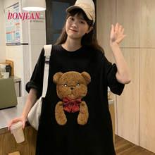 Забавная Летняя женская футболка с принтом медведя из мультфильма