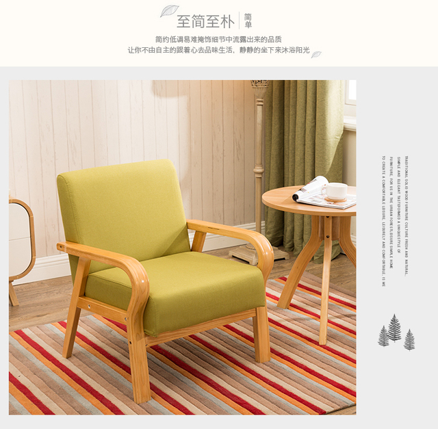 Japanese Ins Small Family Four Foot Solid Wood Chair Leisure Single Double Economic Living Room Nordic Simple Sofa Chair
