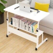 Компьютерный стол, мобильный простой домашний стол, кровать для спальни, ленивый стол, небольшой стол, простой студенческий прикроватный столик