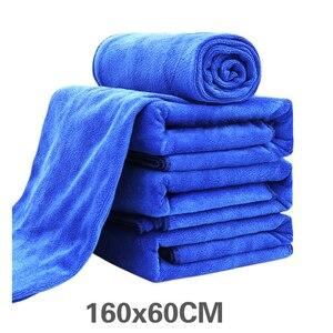 Image 4 - 160*60cm 1 pçs toalha de lavagem de carro toalha de microfibra hemming cuidados com o carro detalhando lavagem limpeza pano de secagem