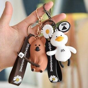 Милый мультяшный брелок с коалой, милый брелок для женщин, сумка, подвеска в виде ключа, кольцо, подарки, ювелирное изделие, Kara duck, животное, м...