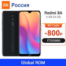 Globalny ROM Xiaomi Redmi 8A 4GB RAM 64GB ROM 5000mAh 8 A Snapdargon 439 Octa Core 12MP kamera OTA aktualizacja telefon komórkowy type-c tanie tanio Nie odpinany CN (pochodzenie) Android USB-PD english Rosyjski Niemiecki French Hiszpański POLISH Portugalski Włoski Turkish