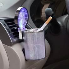 Cenicero con luz LED para coche, Cenicero para cigarrillo y puro, contenedor de gas, soporte para taza de humo, suministros para coche
