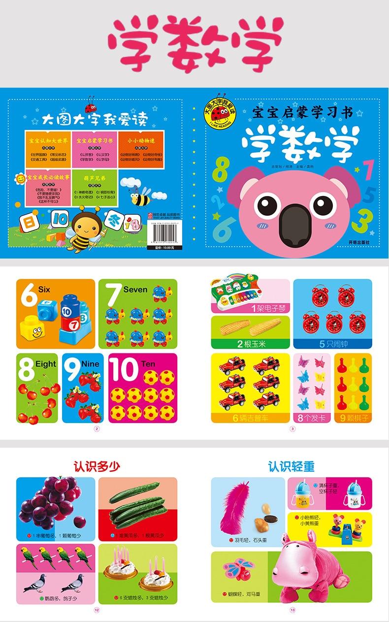 Inglês Aprendizagem Do Alfabeto Crianças da Educação Livro