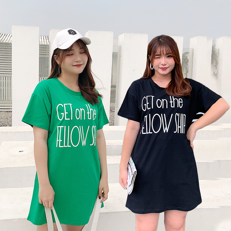 Korean-style WOMEN'S Wear Large Size Dress 200 Of Fat Mm Summer New Style With Holes Cotton Short Sleeve Loose-Fit Skirt 631